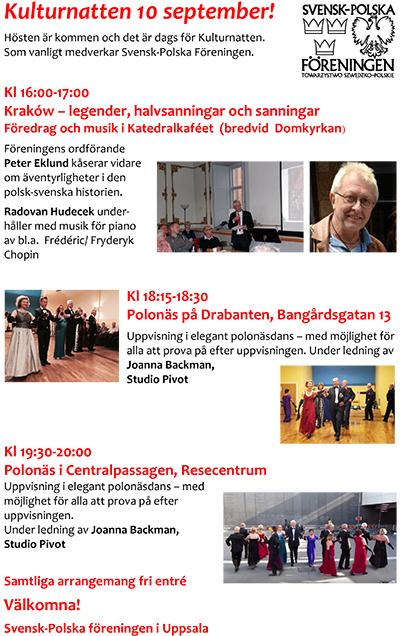 KulturnattenUppsala2016