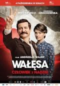 Wajdas film är ute ur Oscarskonkurrensen.