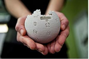 Så här komemr världens första Wikipediamuniment att te sig. Bild: wikipedia.